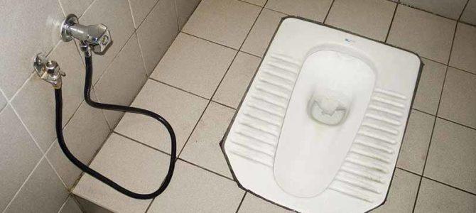 نکاتی جهت نصب سنگ توالت ایرانی