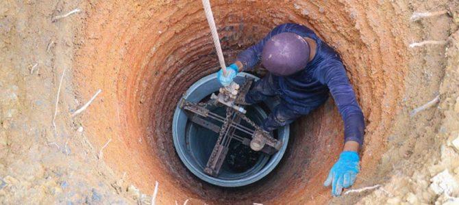 روش های متداول حفر چاه